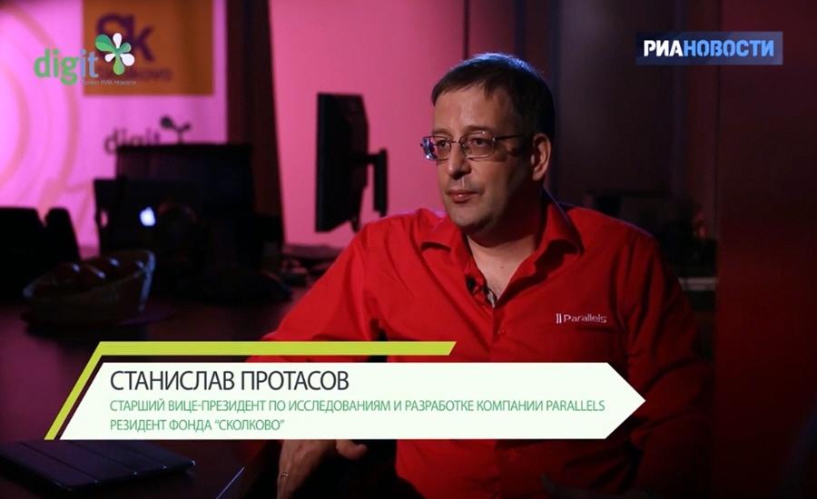 Станислав Протасов - старший вице-президент по исследованиям и разработке компании Parallels