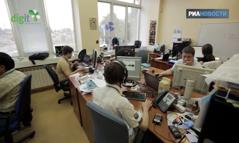 Компания Центр речевых технологий в передаче Стартовый капитал. Дело техники