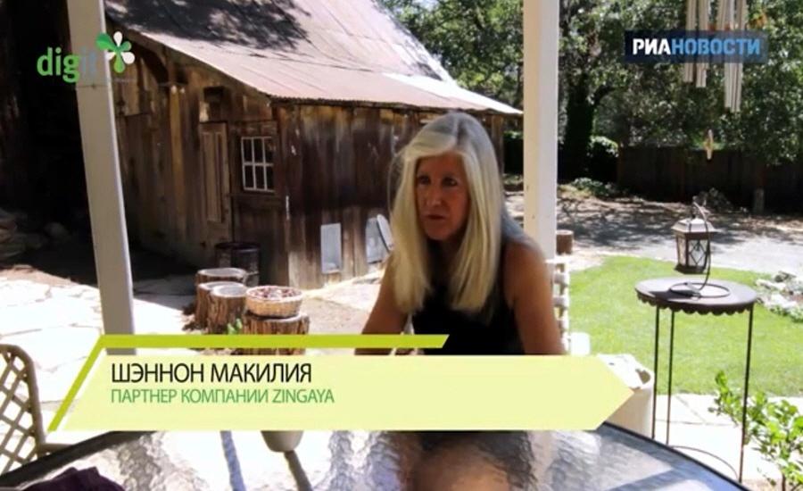 Шэннон Макилия - партнёр компании Zingaya