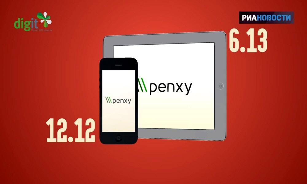 Компания Penxy в передаче Стартовый капитал. Дело техники