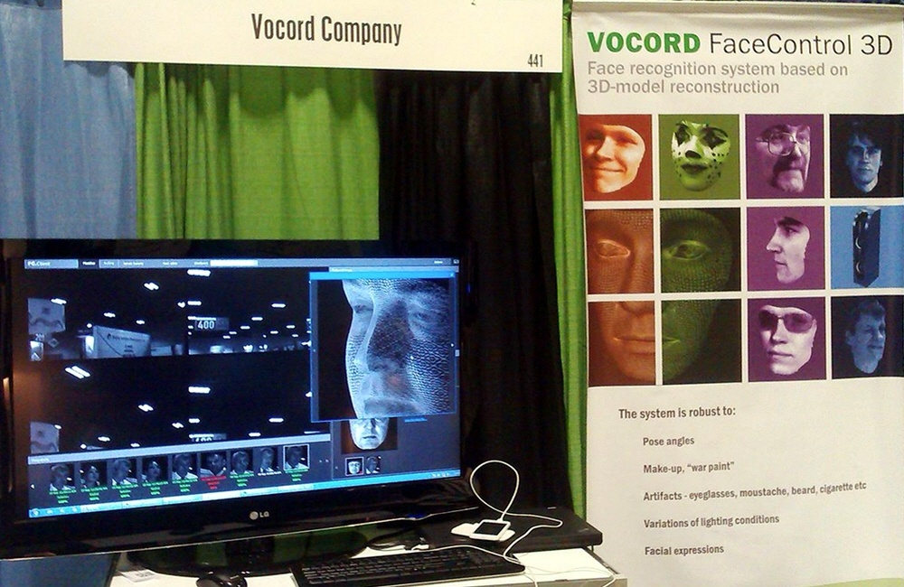 Технология искусственного 3D-зрения