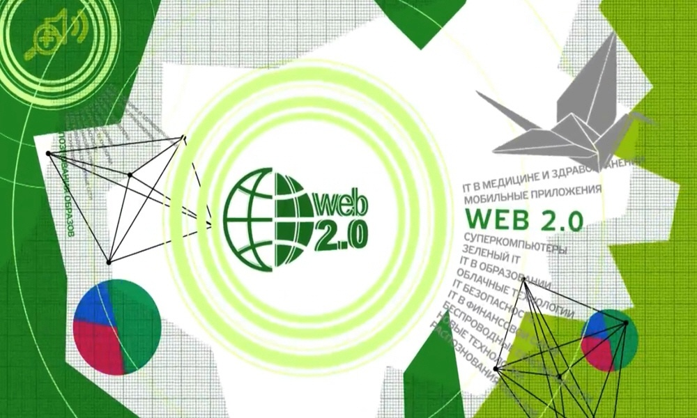 WEB 2.0 в предпринимательстве
