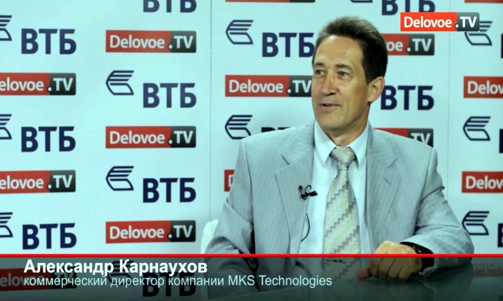 Александр Карнаухов - коммерческий директор IT-компании MKS Technologies