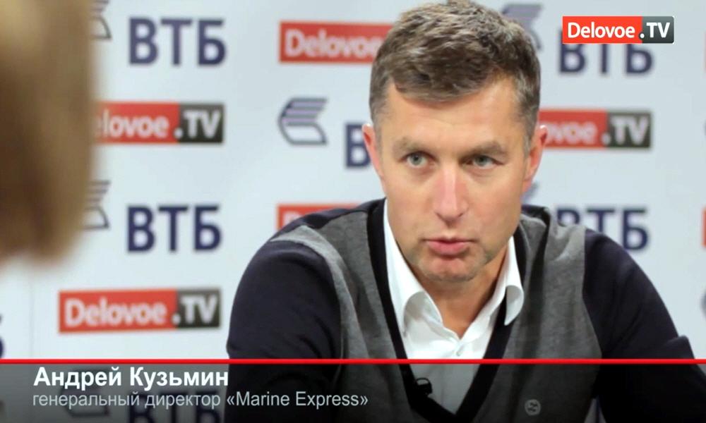 Андрей Кузьмин - генеральный директор импортера и дистрибьютора алкоголя Marine Express