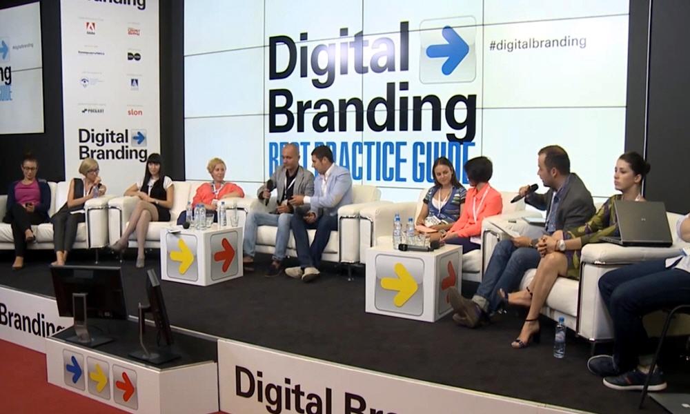 Александр Коваленко и Алексей Герцик на саммите Digital Branding