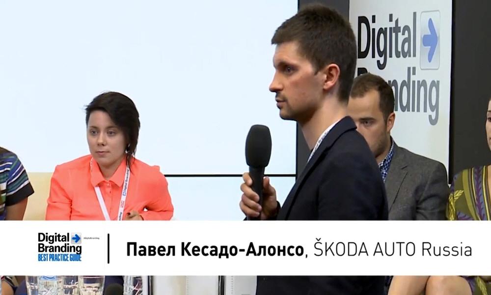 Павел Кесадо-Алонсо - руководитель проектов в компании SKODA AUTO Россия
