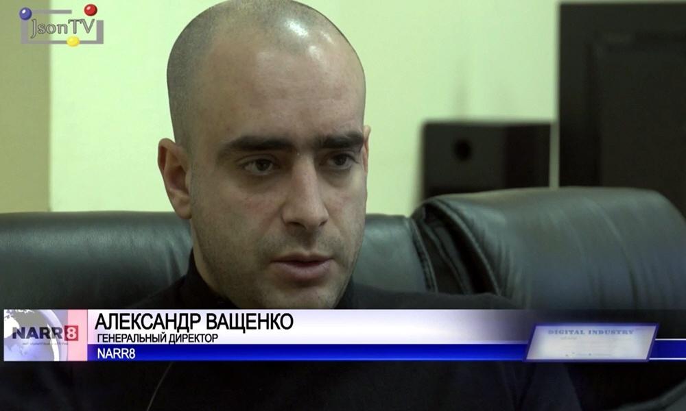 Александр Ващенко - основатель и генеральный директор компании NARR8