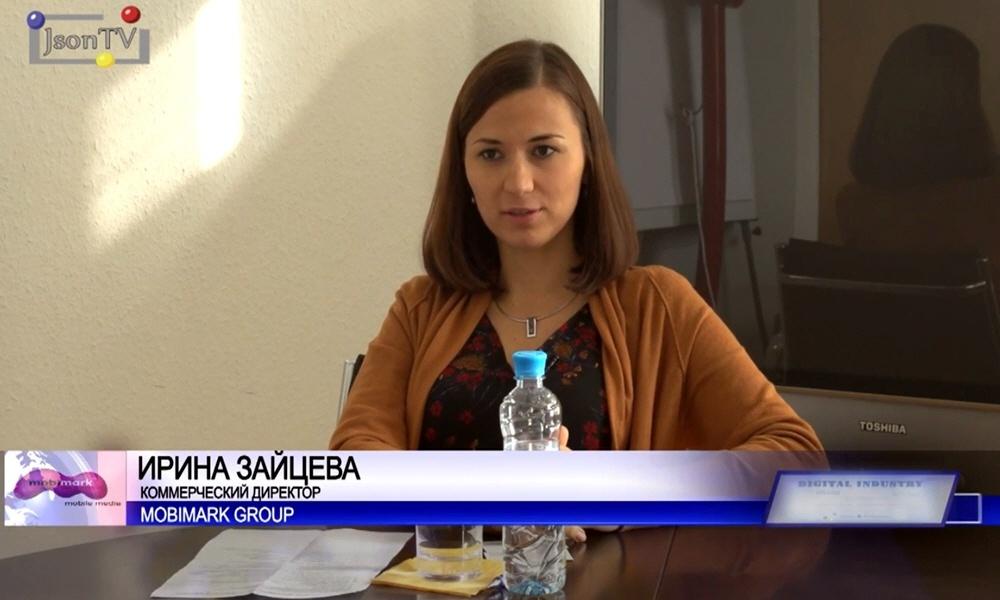 Ирина Зайцева - коммерческий директор компании MobiMark