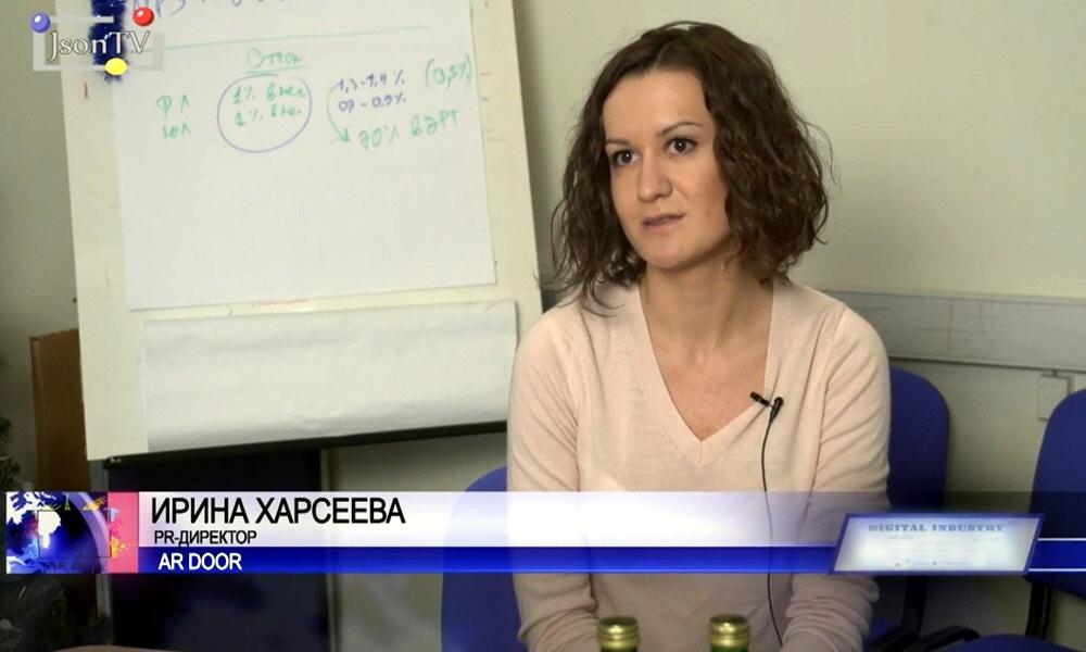 Ирина Харсеева - PR директор компании AR Door