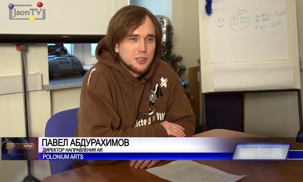 Павел Абдурахимов - сооснователь и генеральный директор агентства Social Insight