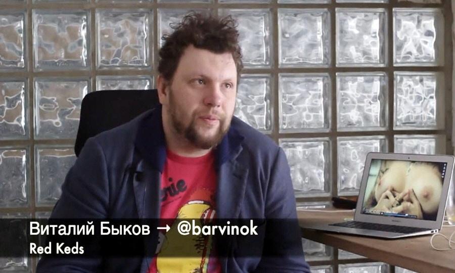 Виталий Быков в передаче Digital Nation