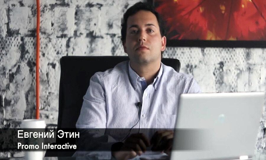 Евгений Этин в передаче Digital Nation