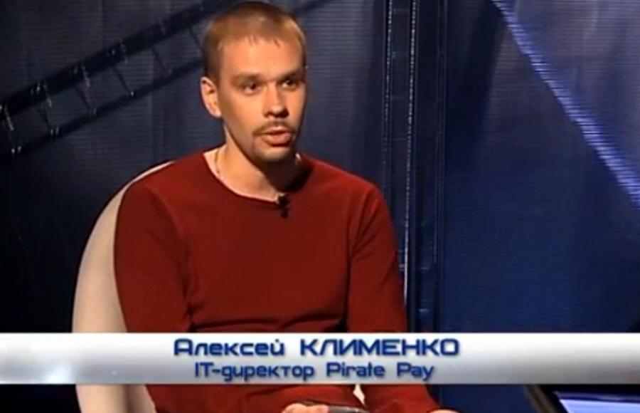 Алексей Клименко - IT-директор компании Pirate Pay