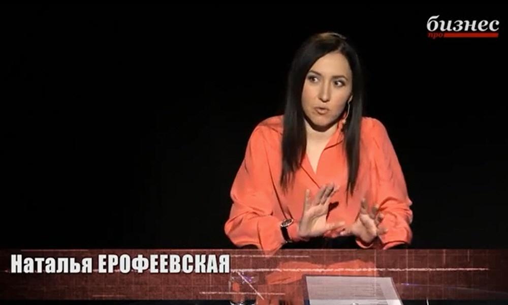 Наталья Ерофеевская - ведущая программы Фактор личности