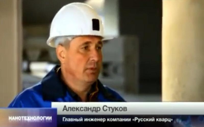 Александр Стуков - Как добывается кварц