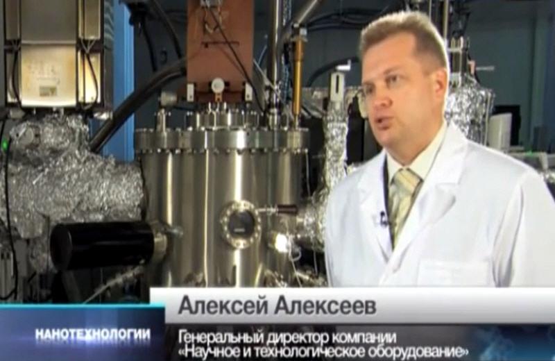 Алексей Алексеев - генеральный директор компании Научное и технологическое оборудование