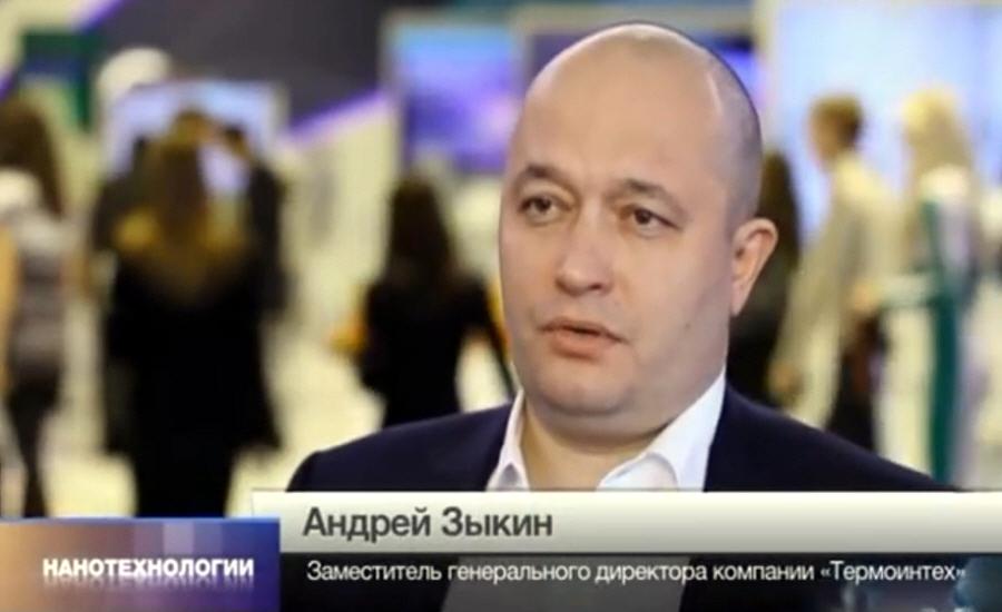 Андрей Зыкин - заместитель генерального директора компании Термоинтех