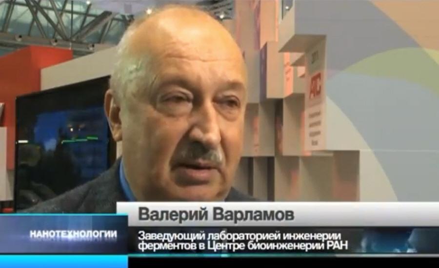 Валерий Варламов - заведующий лабораторией инженерии ферментов в Центре Биоинженерии РАН