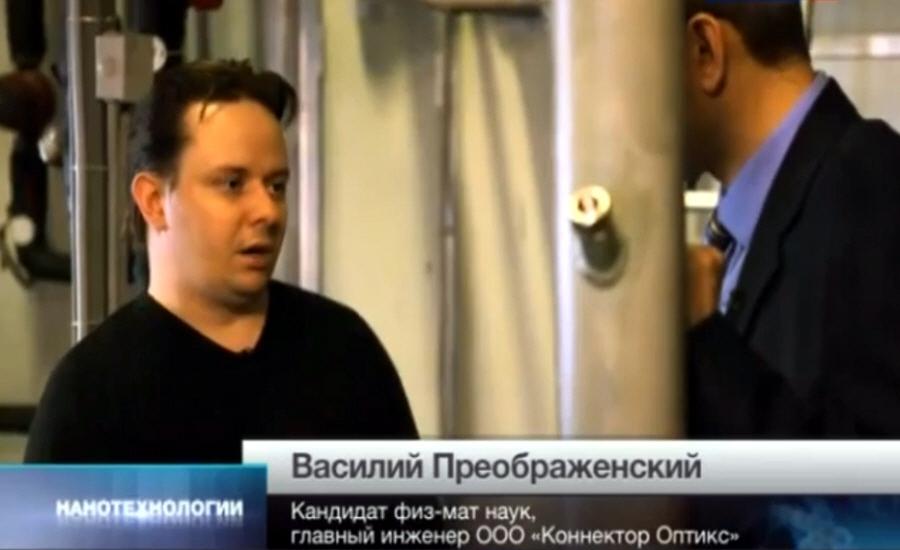 Василий Преображенский - главный инженер компании Коннектор Оптикс