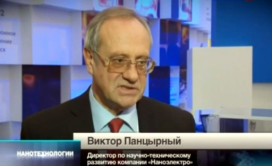 Виктор Панцырный - директор по научно-техническому развитию компании Наноэлектро