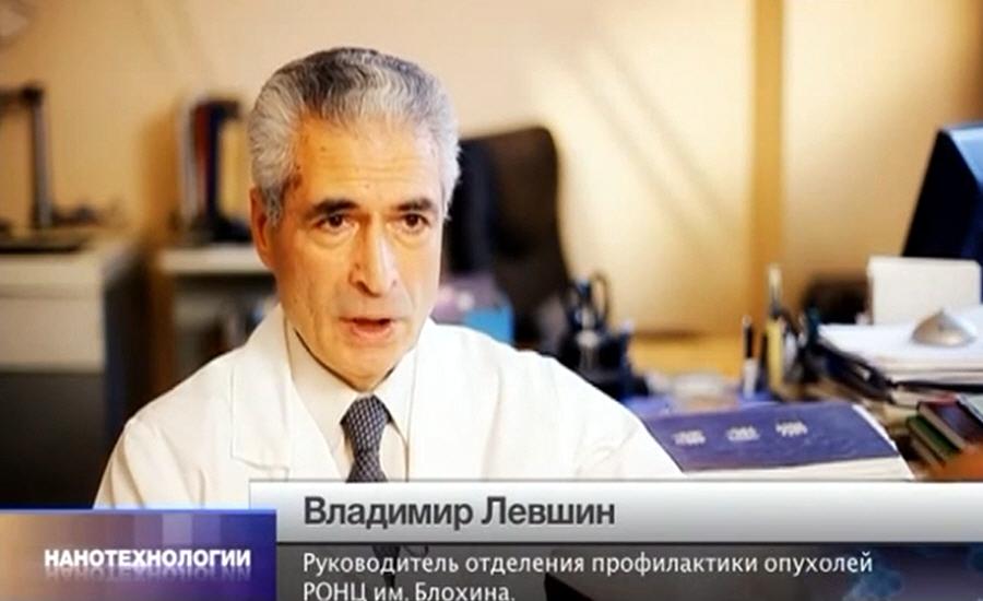 Владимир Левшин - руководитель отделения профилактики опухолей РОНЦ имени Блохина