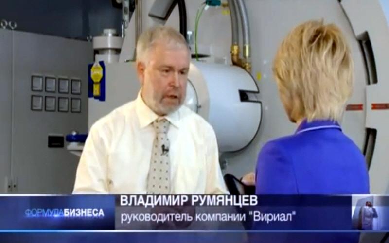 Владимир Румянцев - руководитель компании Вириал