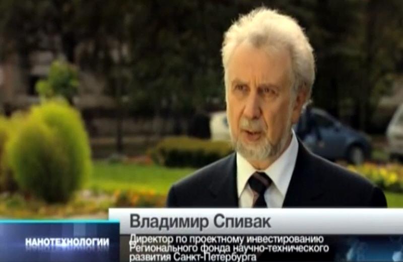 Владимир Спивак - директор по проектному инвестированию Регионального фонда научно-технического развития Санкт-Петербурга