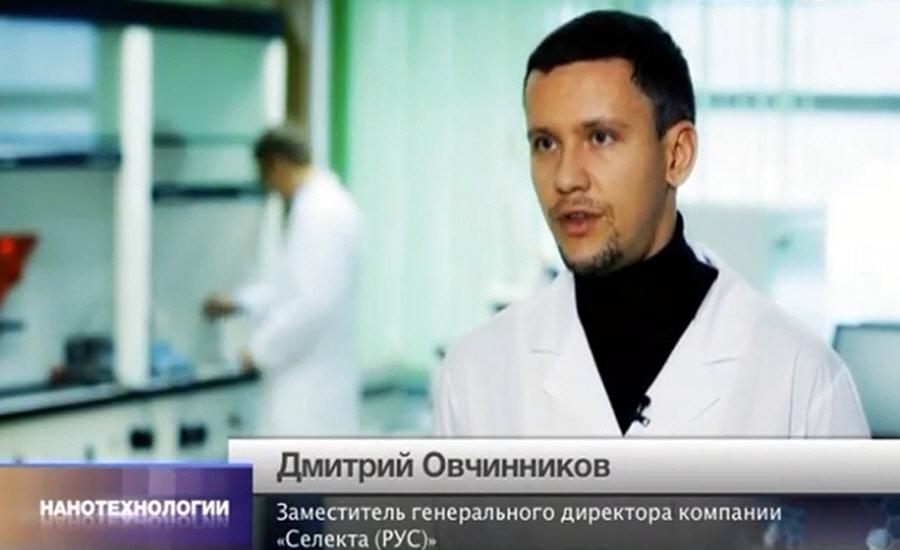 Дмитрий Овчинников - заместитель генерального директора компании Селекта РУС