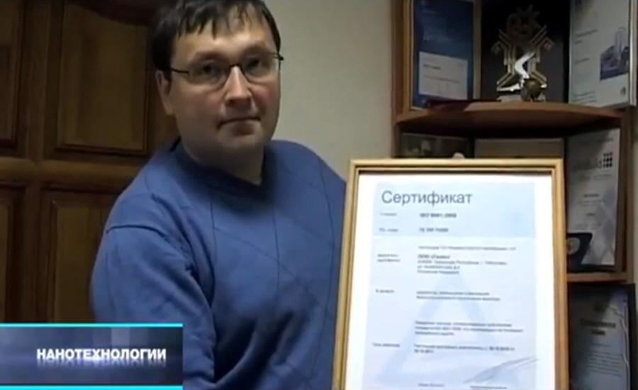 Евгений Николаев - руководитель компании Гален