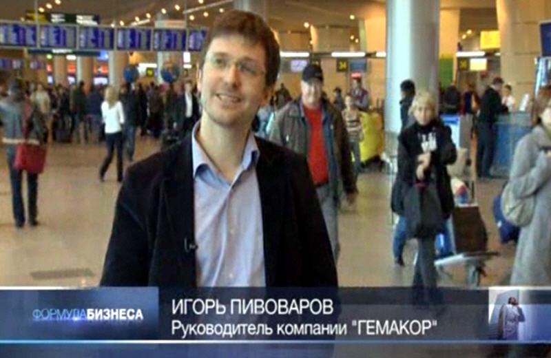 Игорь Пивоваров в программе Формула бизнеса