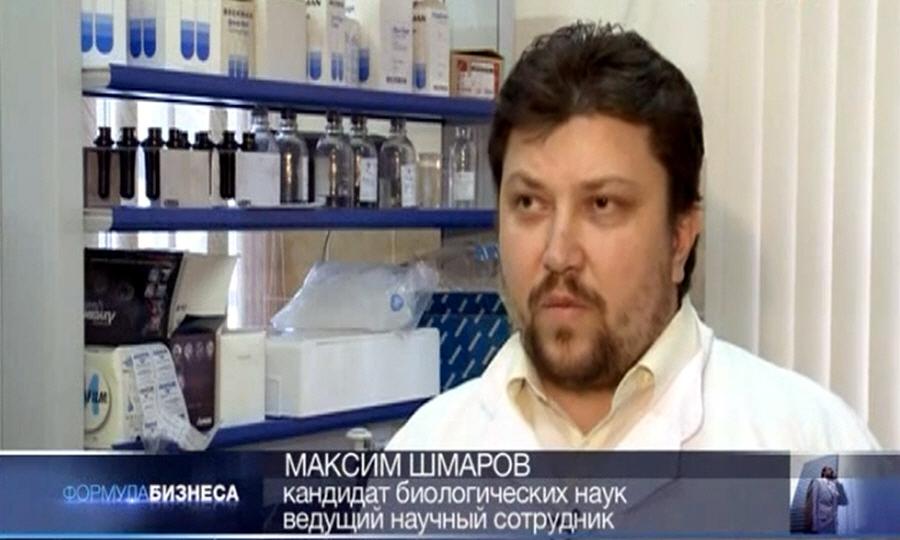 Максим Шмаров - кандидат биологических наук, ведущий научный сотрудник компании НТФарма