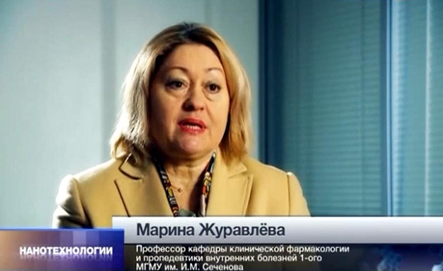 Марина Журавлёва - профессор кафедры клинической фармакологии и пропедевтики внутренних болезней первого МГМУ имени Сеченова
