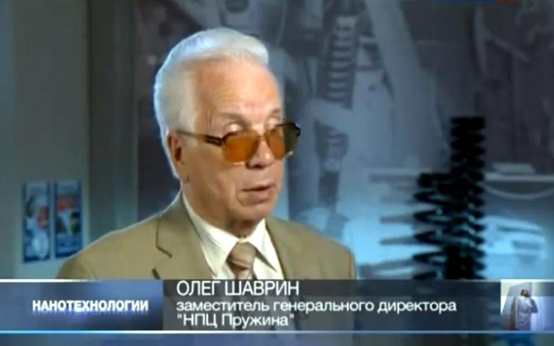 Олег Шаврин - заместитель генерального директора НПЦ Пружина