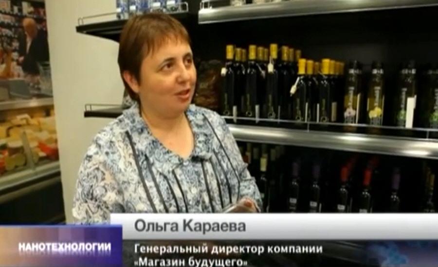 Ольга Караева - генеральный директор компании Магазин будущего
