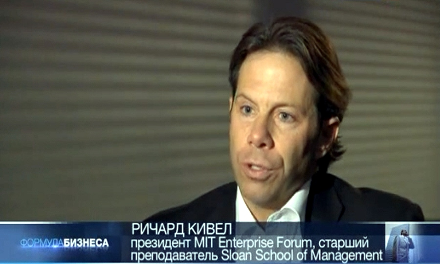 Ричард Кивел - президент MIT Enterprise Forum