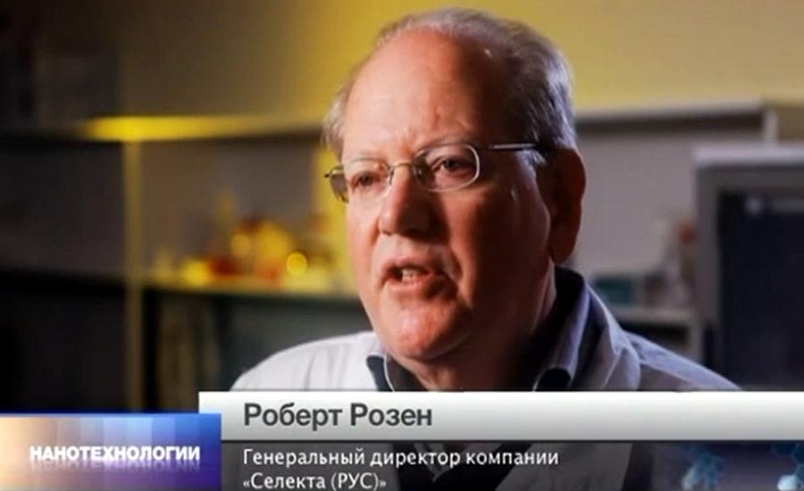Роберт Розен - генеральный директор компании Селекта РУС