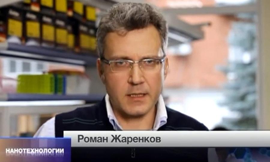 Роман Жаренков - ведущий программы Формула бизнеса