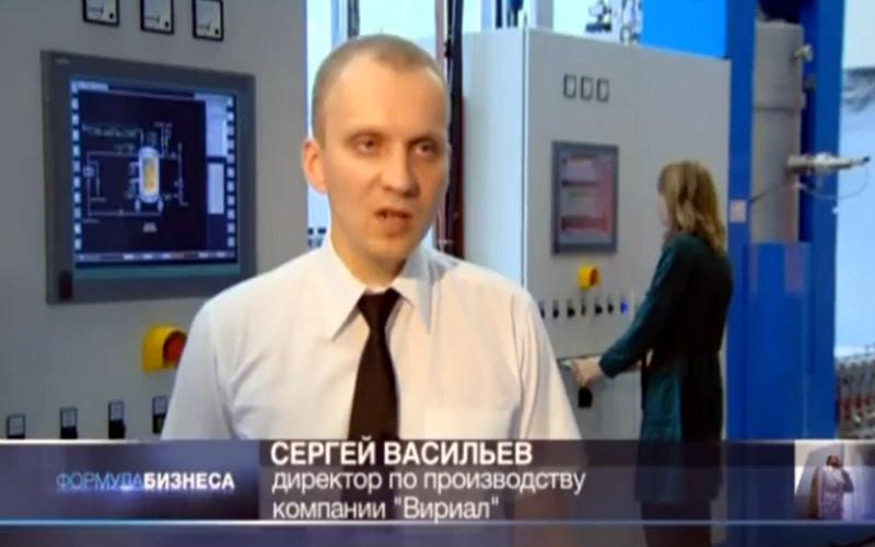 Сергей Васильев - директор по производству компании Вириал