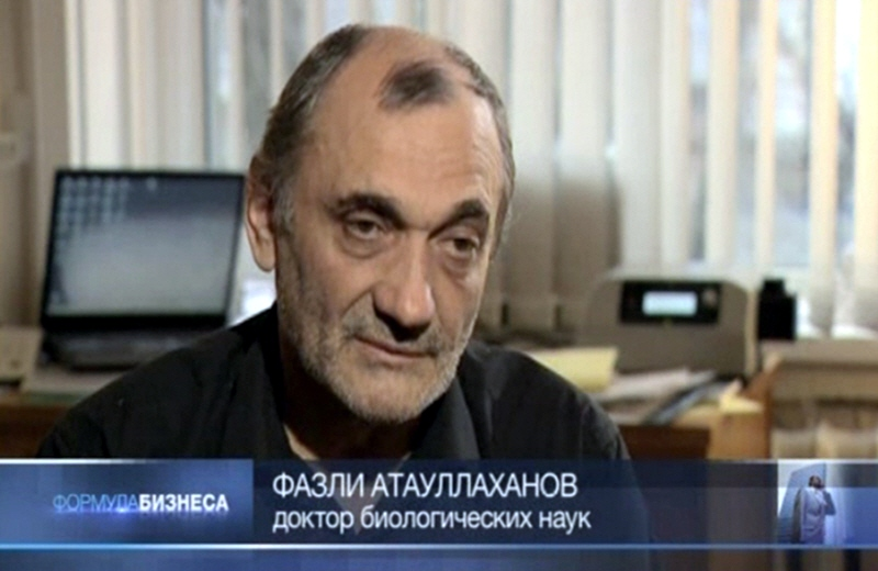 Фазли Атауллаханов - директор по науке компании ГемаКор