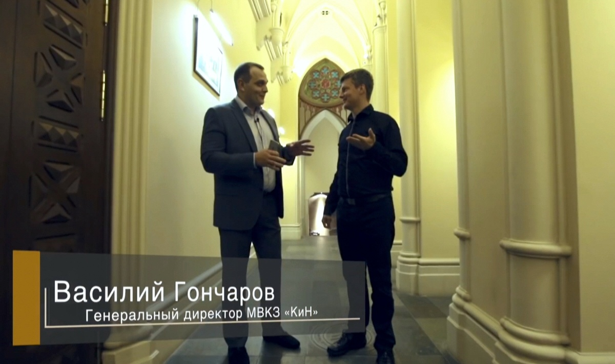 Василий Гончаров - генеральный директор винно-коньячного завода КиН