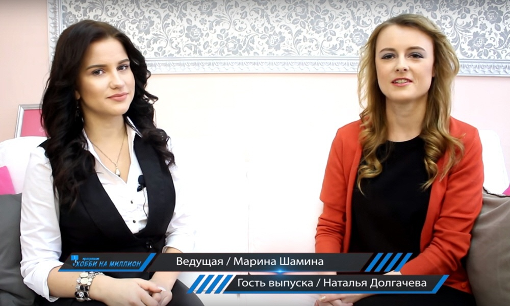 Наталья Долгачёва в программе Хобби на миллион