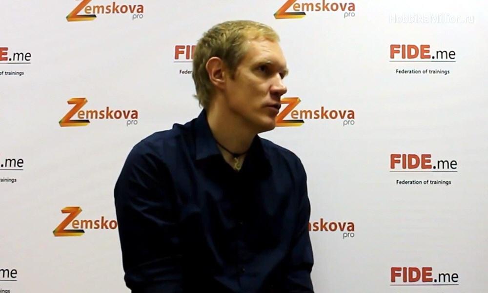 Леонид Бугаев - руководитель Академии экспертов