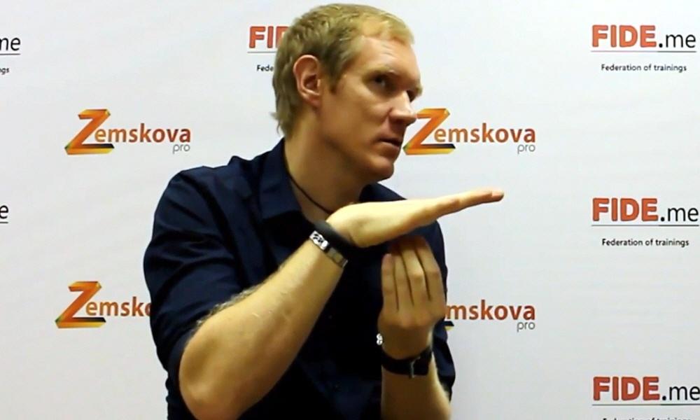 Леонид Бугаев - основатель digital-агентства Nordic Agency AB