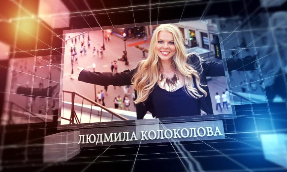 Людмила Колоколова - бизнес-консультант, блогер и коуч