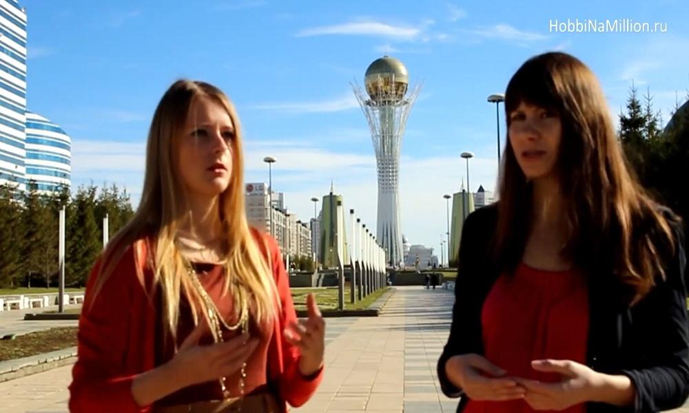 Мила Деменкова консультант в области планирования путешествий Хобби на миллион
