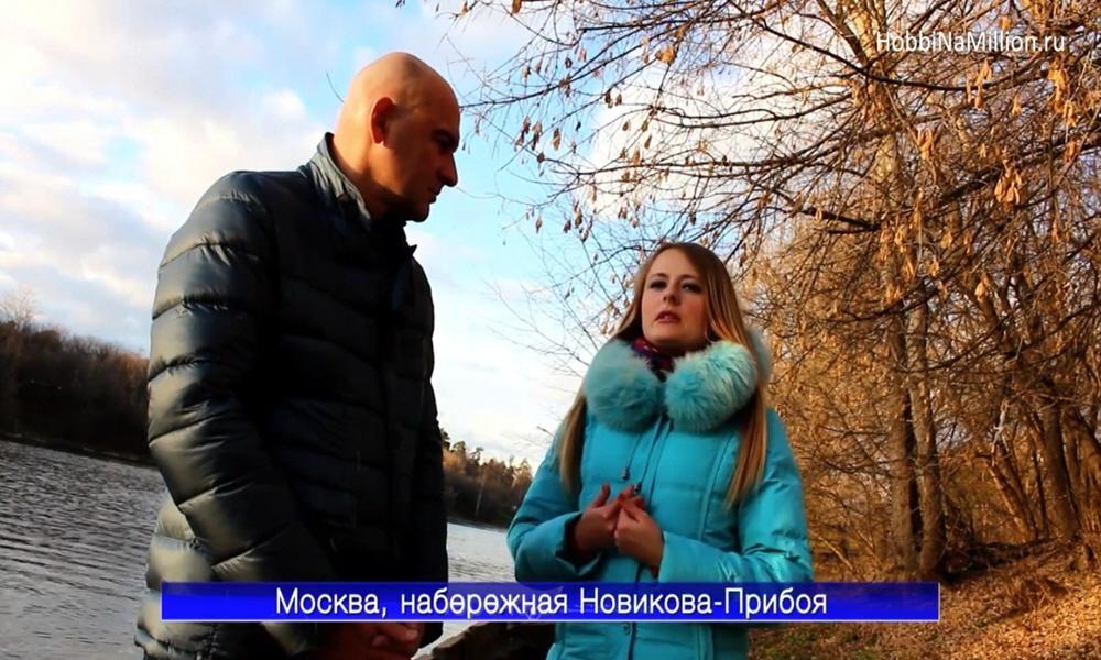 Радислав Гандапас в программе Хобби на миллион