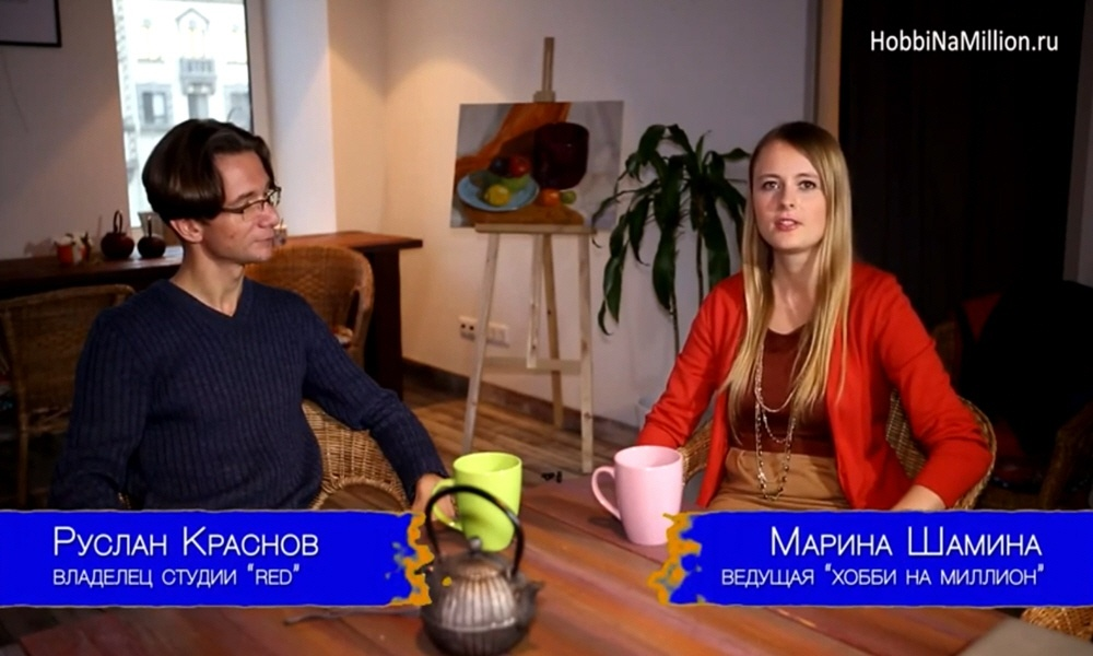 Руслан Краснов в программе Хобби на миллион
