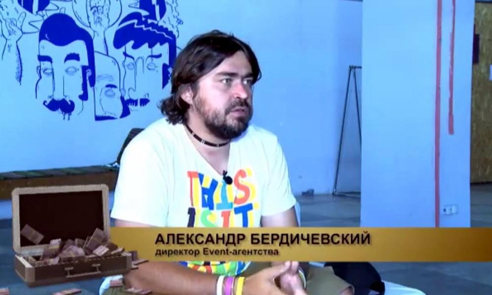 Александр Бердичевский - основатель event-агентства 45 Extreme Production
