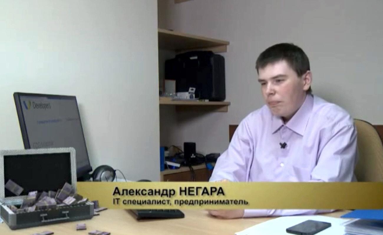 Александр Негара - основатель рекламного digital-агентства Pronto Media