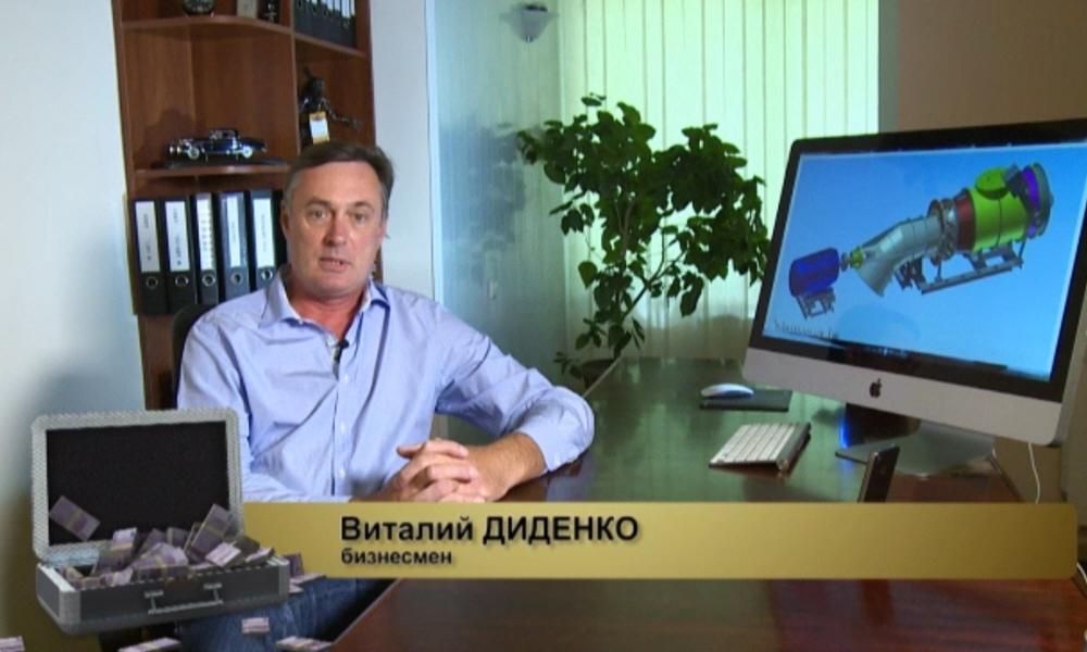 Виталий Диденко - основатель транспортно-логистической компании TransEnergoProiect SA